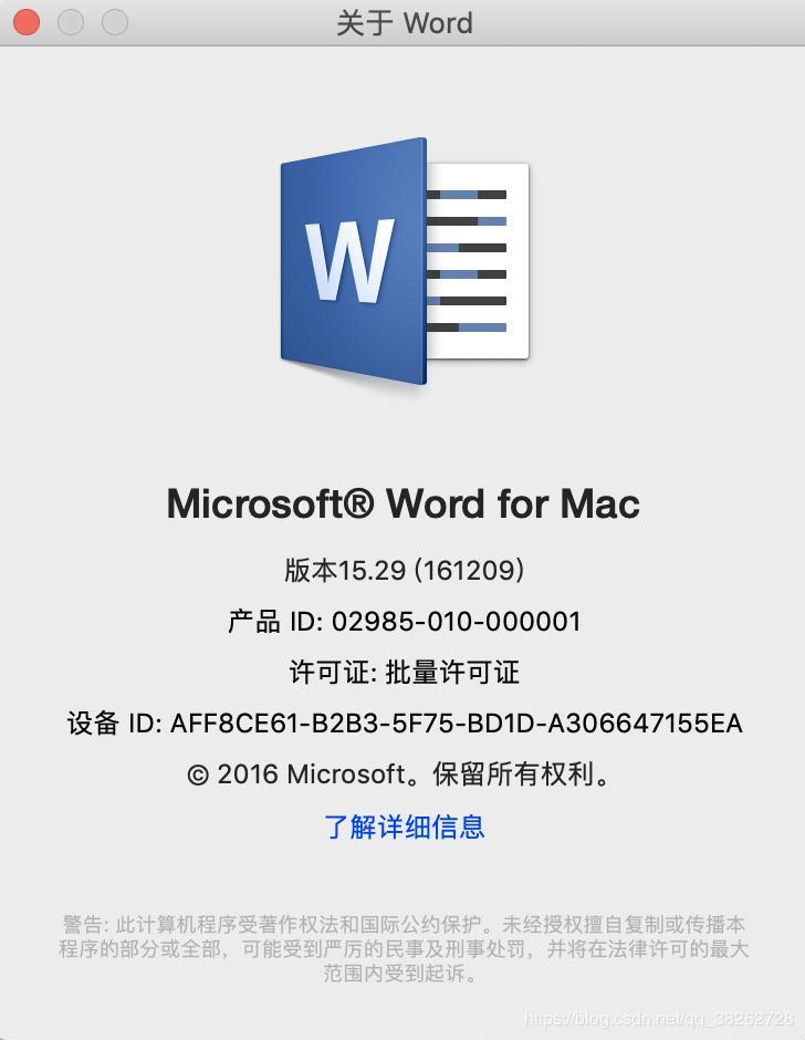 microsoft word crack 2016 mac