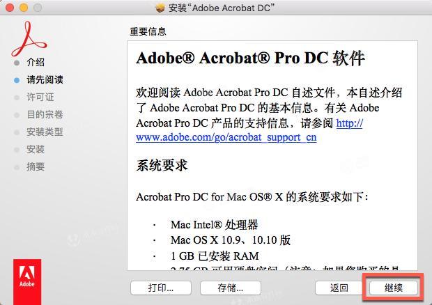 Adobe Acrobat Dc Vs Pro