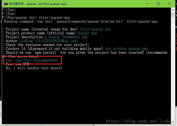 Vue + quasar-framework for Vue hybrid app development - Programmer