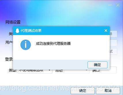 How to change the IP address of QQ? Which QQIP proxy server