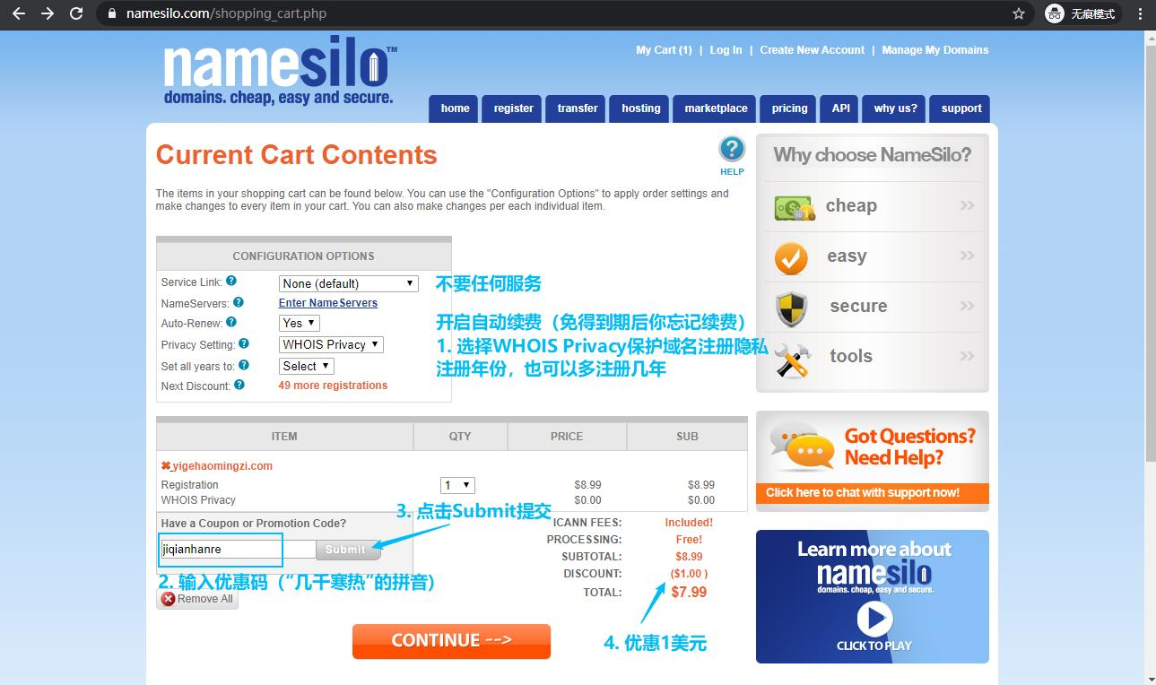 Foreign Trade Website | Buy a website domain name on ...