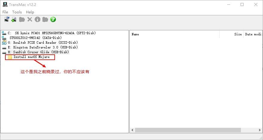 Diskpart automount enable