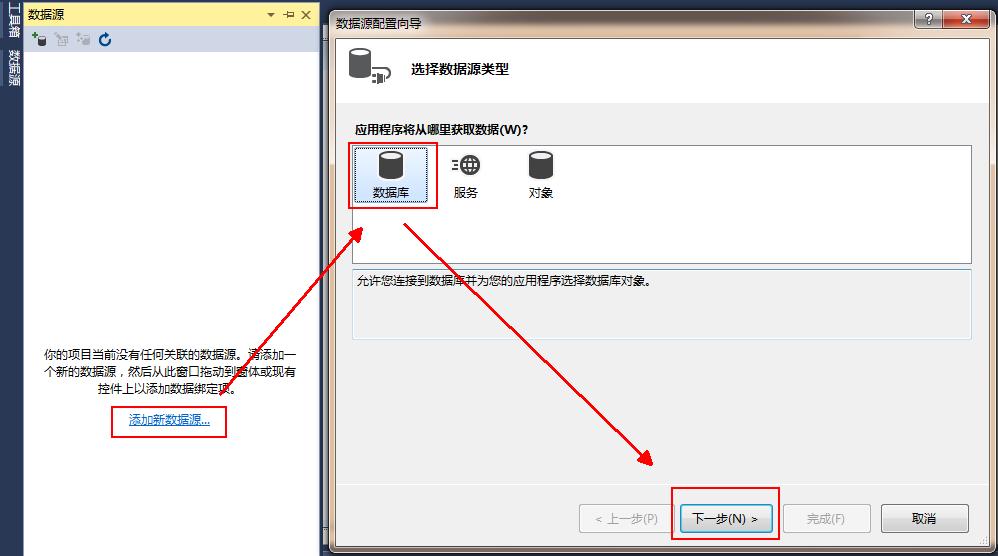 Download microsoft access database engine 2007 64 bit