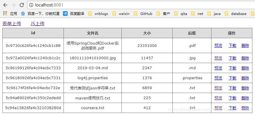 SpringBoot Mongodb file storage server - Programmer Sought