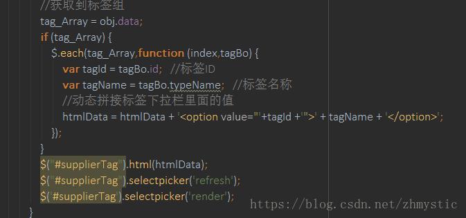 selectPicker multi-select drop-down box plugin - Programmer