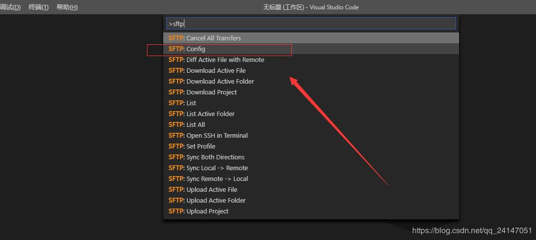 Vscode install sftp control file automatically upload