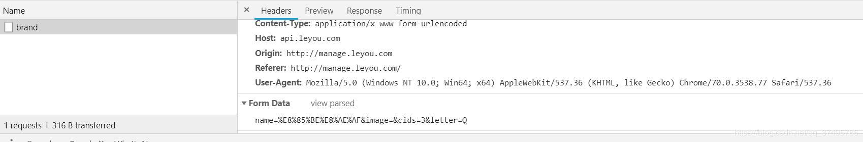 axios request parameter format error - Programmer Sought