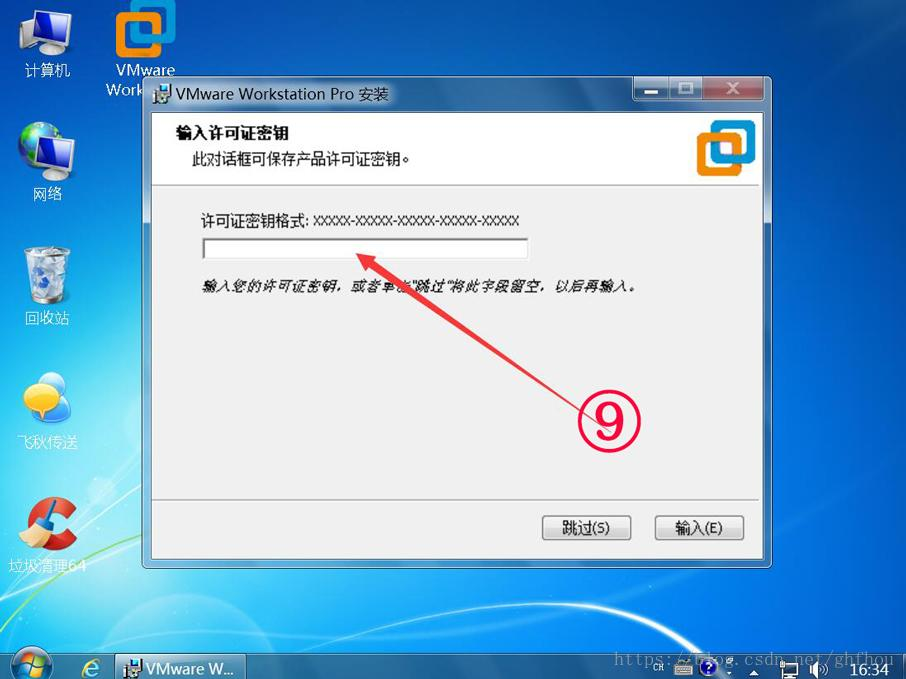 VMware Workstation Pro15 virtual machine crack version (with