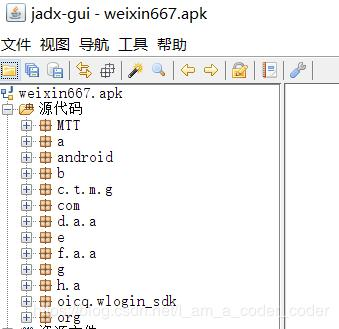 Apk decompile -------- use apktool and jadx - Programmer Sought