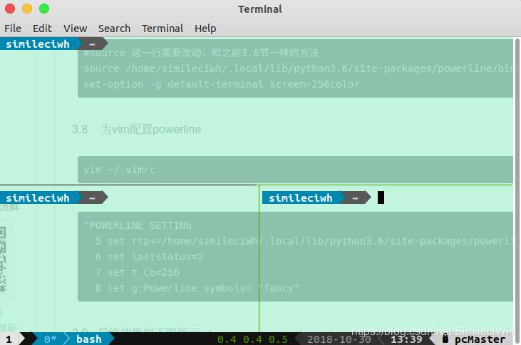Tmux airline