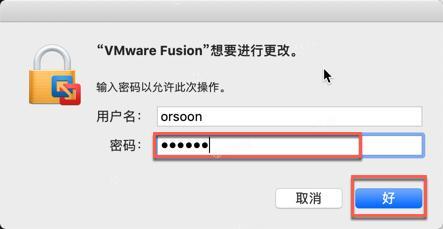 Vmware fusion pro 11 mac crack version permanent activation method