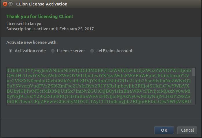 активация phpstorm 2017 license server