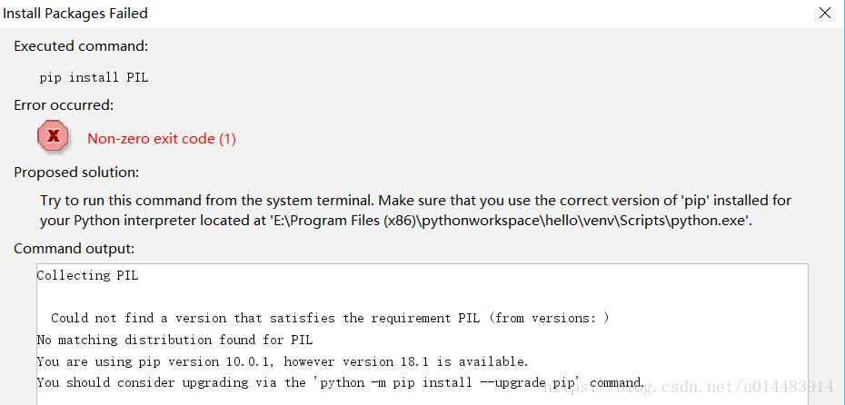 Pycharm installation PIL module failed to solve the perfect