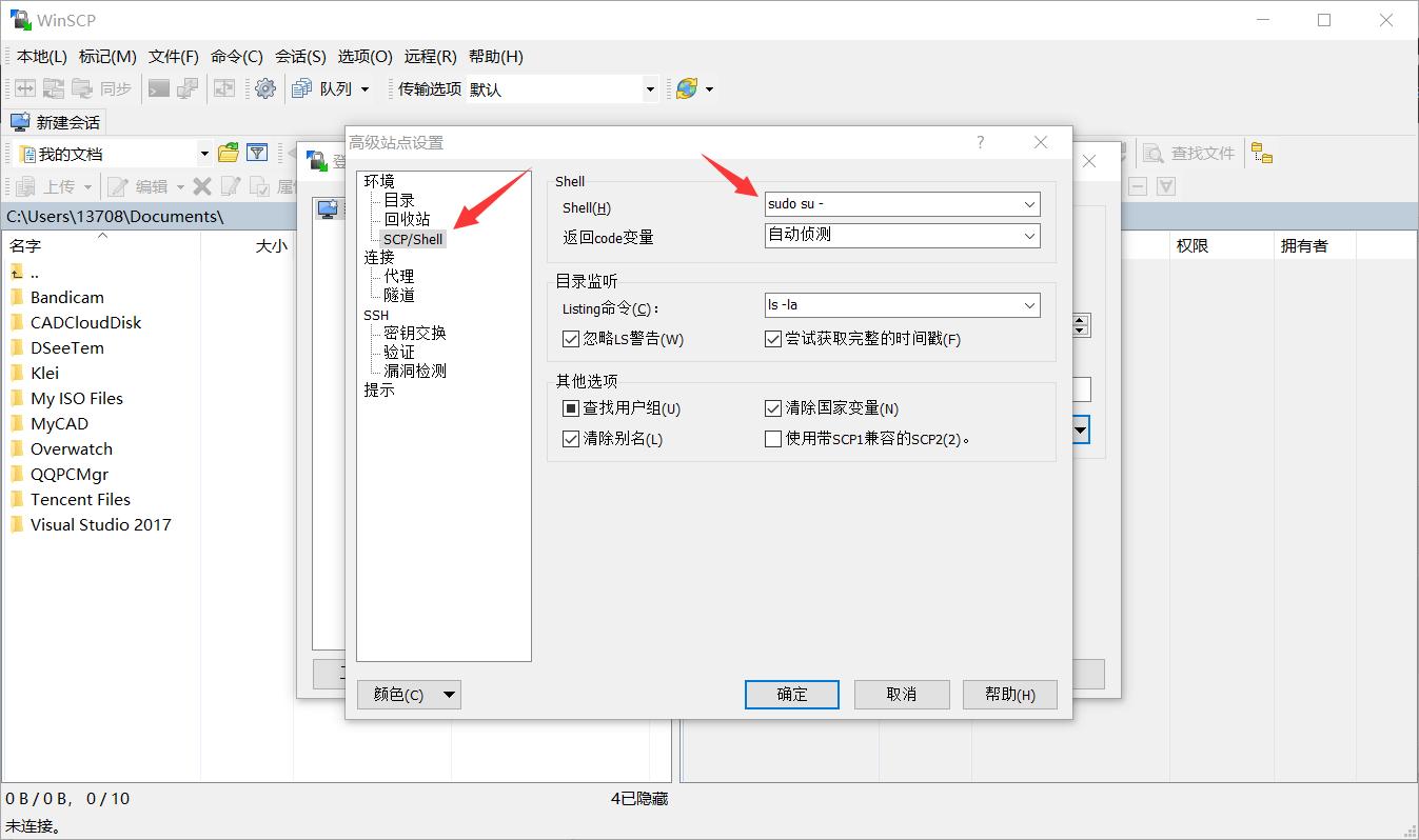 Deploy JavaWeb project (Tomcat+MySQL) on Tencent Cloud