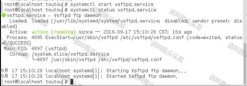 CentOS install FTP service - Programmer Sought