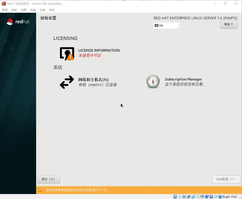 RedHat series (CentOS 7/Fedora 29/RHEL 7/Oracle Linux 7
