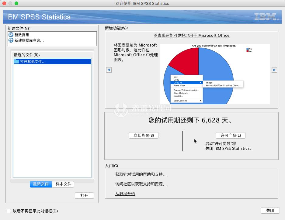 SPSS Statistics 25 mac Chinese crack version (SPSS crack tutorial