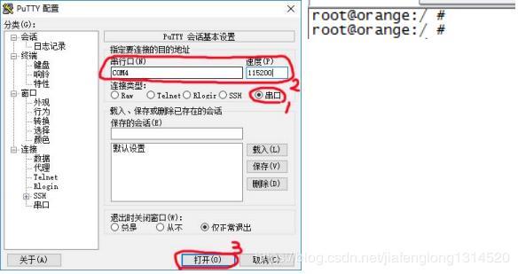 ZTE ZXV10 B860AV1 1 Universal Brush Tutorial - Programmer Sought