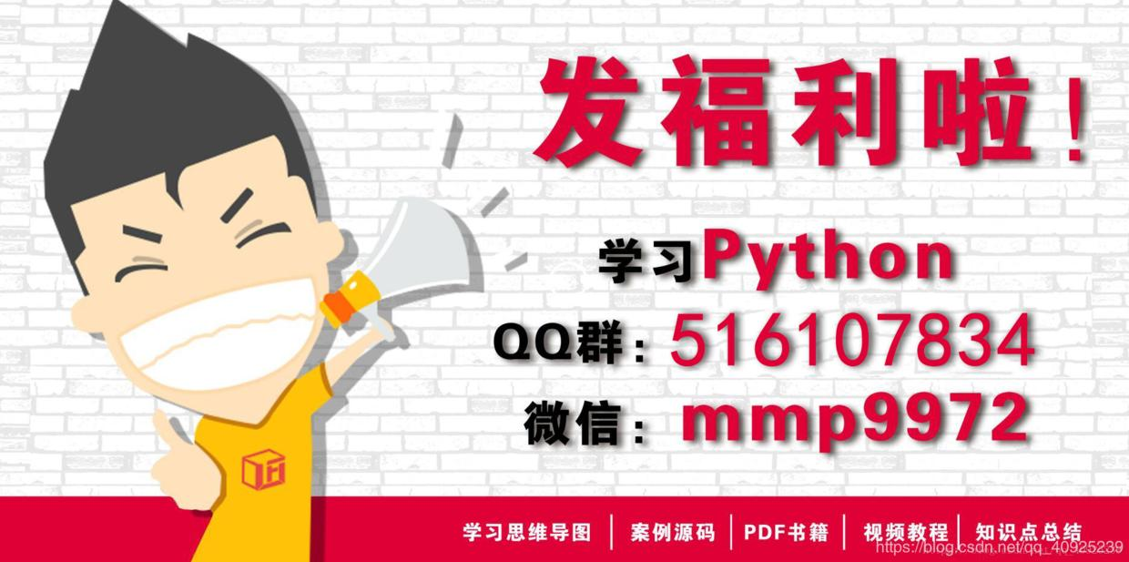 Python crawling Baidu Post Bar Jpg image - Programmer Sought