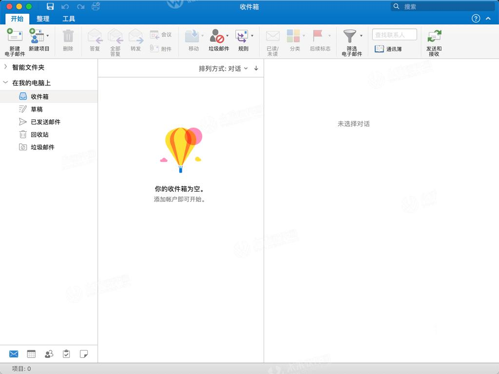 Office 2019 for Mac permanent activation method (with