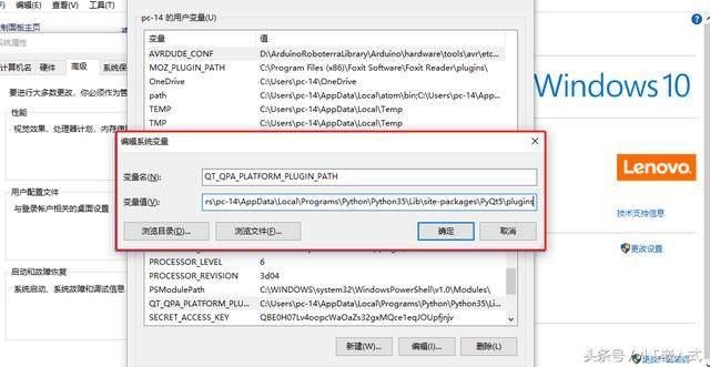 qt platform plugin windows pyinstaller