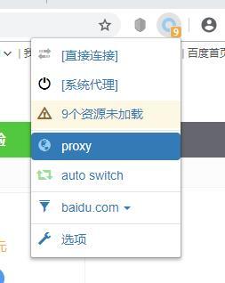 SOCKS proxy server setup tutorial - Programmer Sought