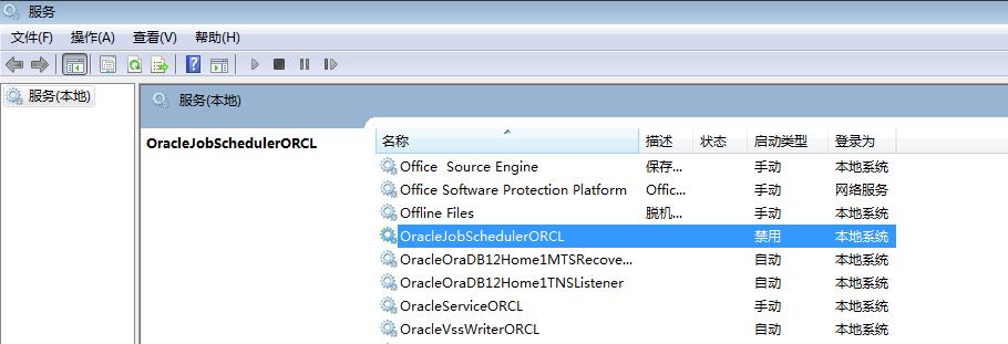 Complete uninstallation of Oracle 12c on Windows 7