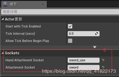 UE4-Task1-new/custom weapon - Programmer Sought