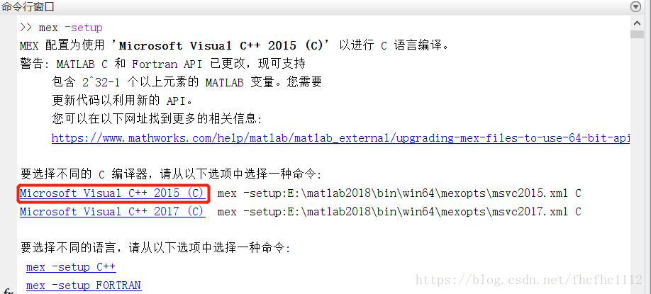 WIN10+Matlab2018a+VS2015+MatConvNet+CUDA9 0+cudnn9 0