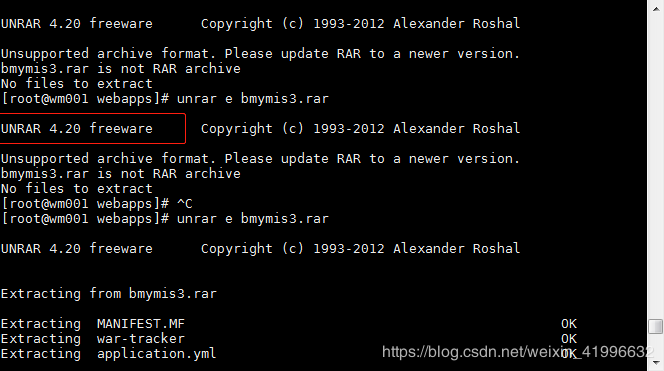 Linux use unrar to extract rar, including error *** is not