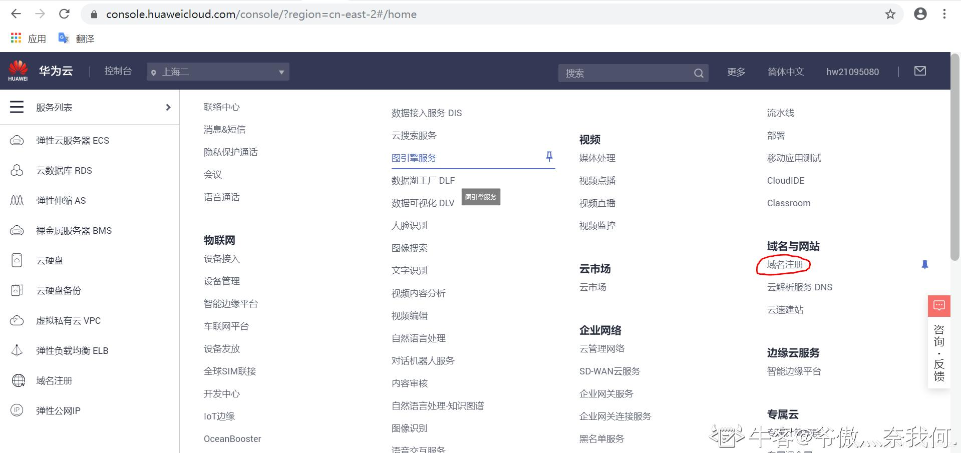 Huawei Cloud Server Uses To Build A Minimalist Server Programmer Sought