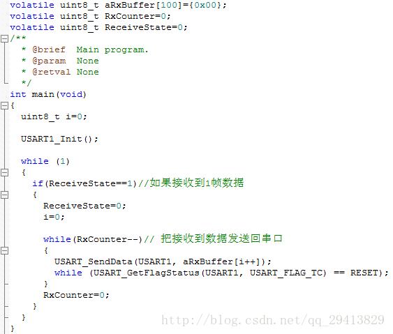 Stm32f103 serial port receives variable length data - Programmer Sought
