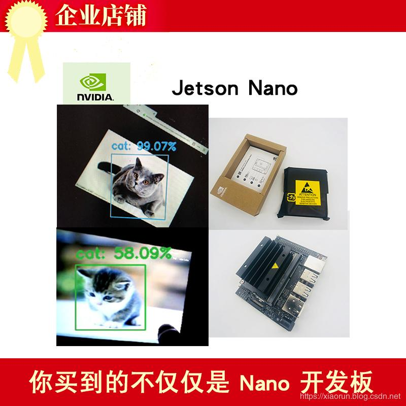 Jetson-Nano installation caffe and environment configuration