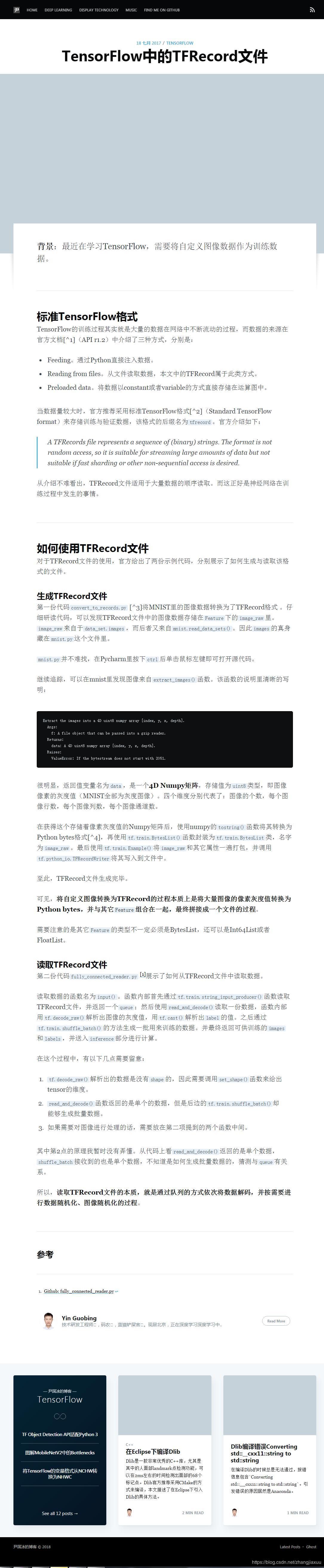 TFRecord file in TensorFlow - Programmer Sought