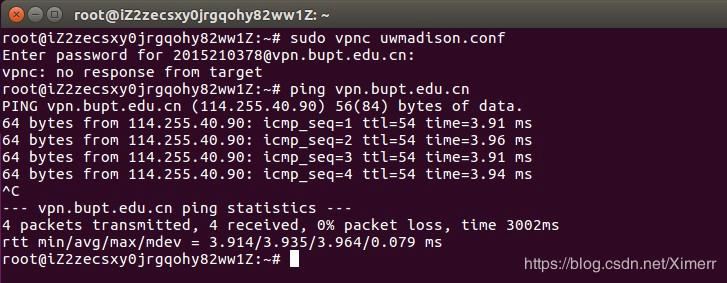 How Linux System (Ubuntu) uses GlobalProtect for vpn