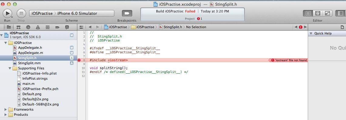 iostream' file not found error occurred in xcode 10