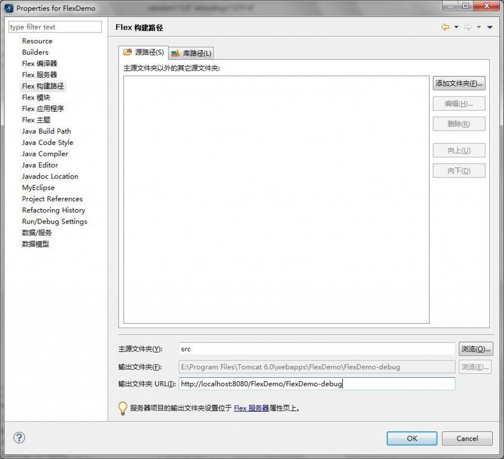 Flex+BlazeDS integrates J2EE instances - Programmer Sought