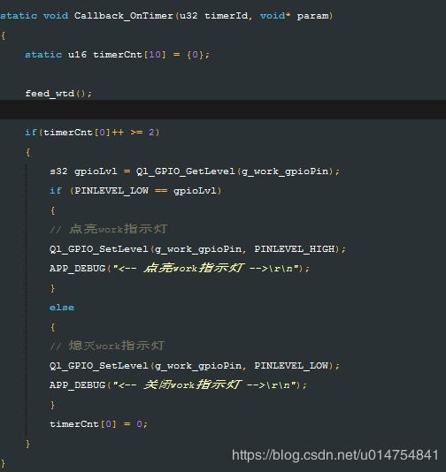 Internet of Things - Moving away M26 Module OpenCPU Development