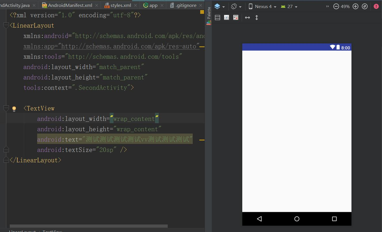 android studio gitignore not working