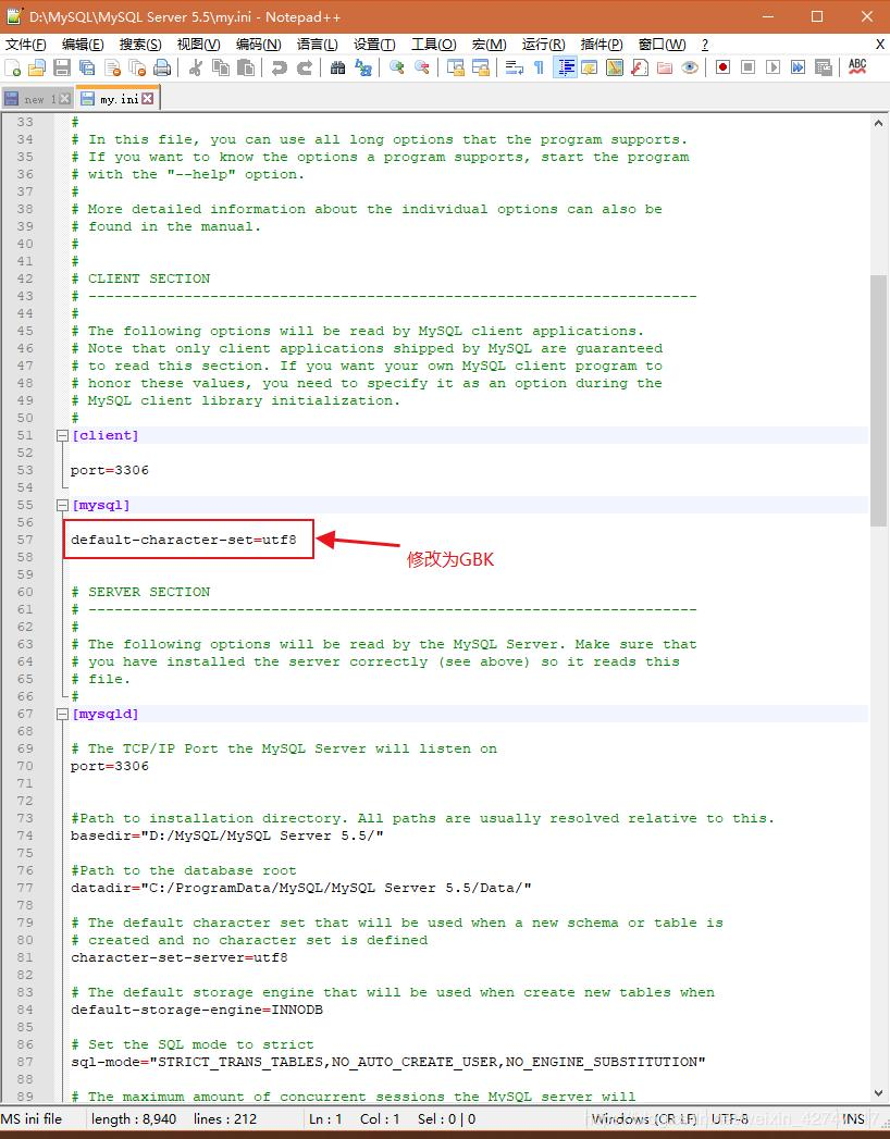 How To Store Utf 8 Data In Mysql