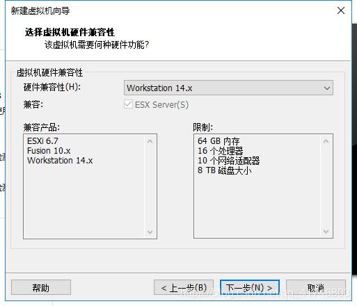 Linux-ubuntu 18 04 1 installation and ssh service