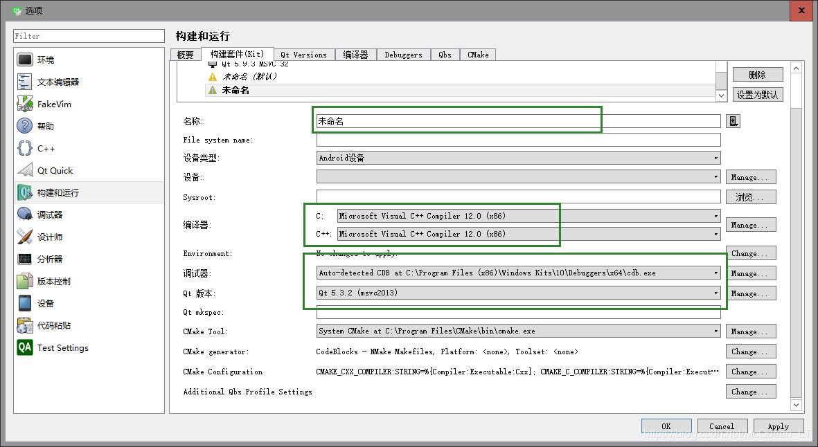 QT+PCL configuration process (detailed) - Programmer Sought