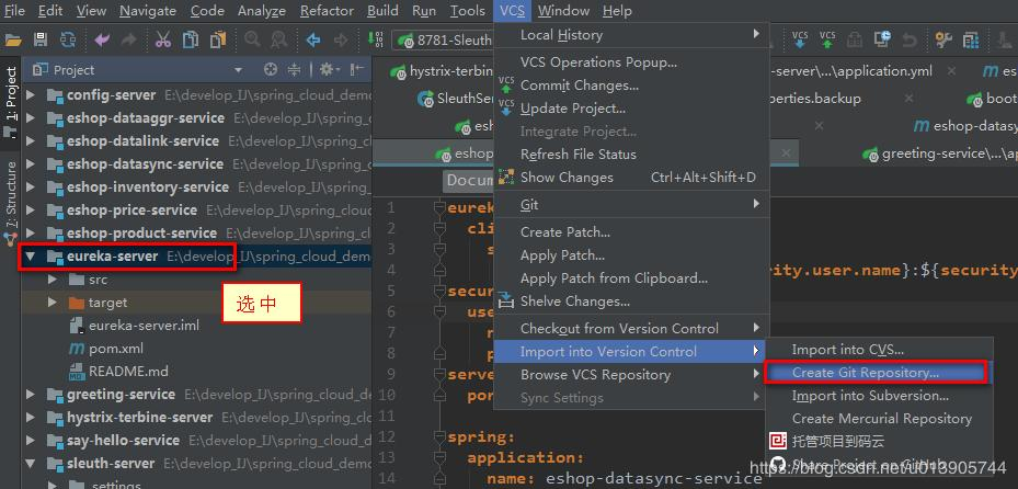 Upload the module in the intellij idea to the code cloud gitee