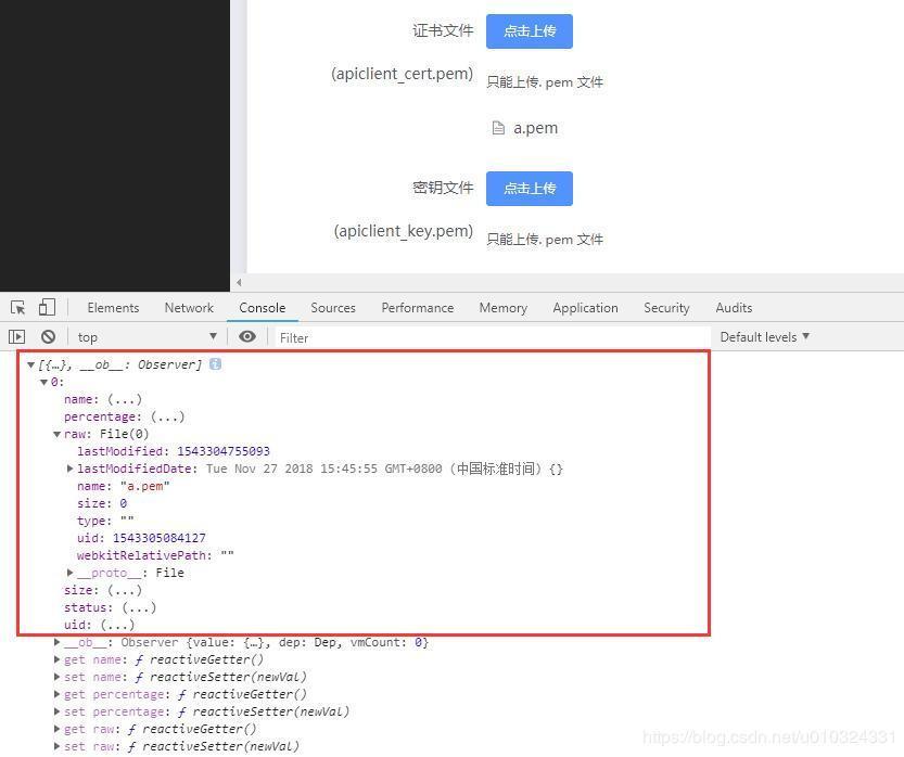 Vue + element-ui + axios multi-file plus form parameter