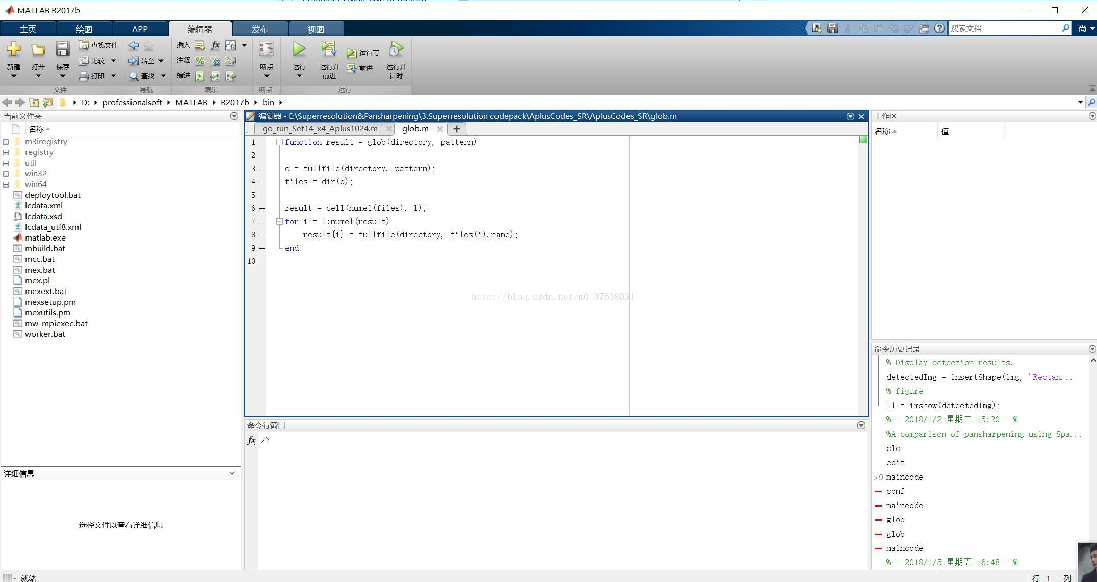 MATLAB R2017b installation and cracking - Programmer Sought