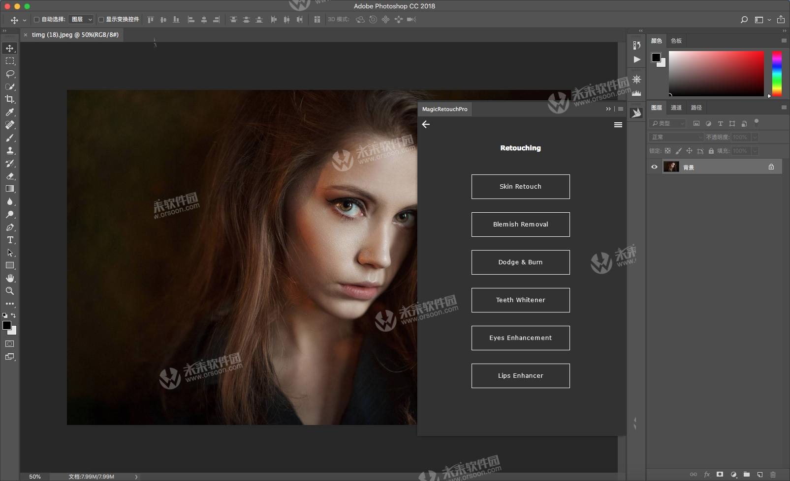 Magic Retouch Pro mac (ps microdermabrasion plugin) activation