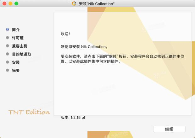 Nik collection for mac full crack