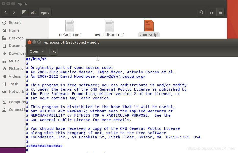 How Linux System (Ubuntu) uses GlobalProtect for vpn connection (for