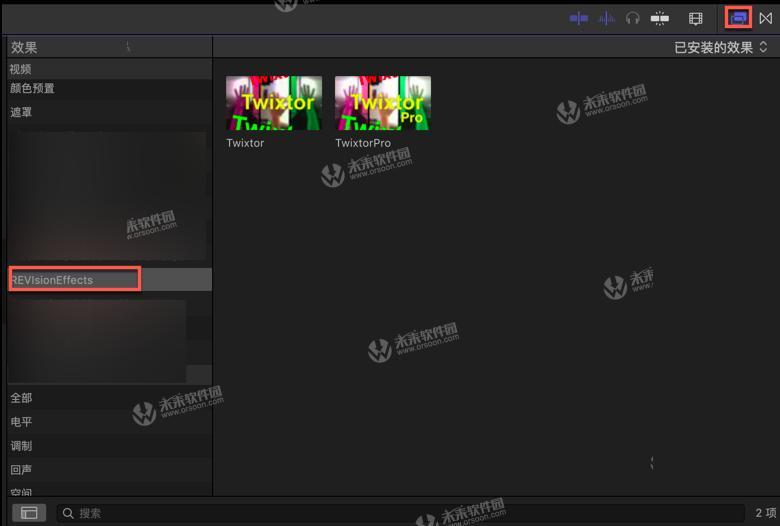 FCPX super slow motion shifting plugin Twixtor Pro 7 Mac
